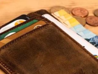 工商银行信用卡的账单日和还款日查询方法是什么?一起了解下! 安全,工行信用卡账单日查询,工行信用卡修改还款日