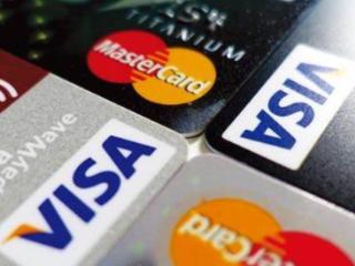工商银行的简约白金卡和白金卡有什么区别?我们一起了解一下! 安全,工行白金卡有哪些,工行白金卡区别是什么