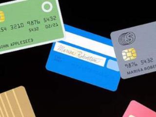etc信用卡可以提高额度吗?ect提额有哪些技巧?一起看看! 攻略,etc信用卡能提额吗,etc信用卡提额技巧