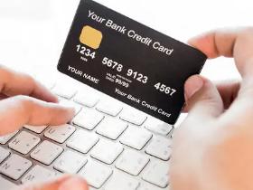 工行etc信用卡与普通信用卡的区别?一起看看 推荐,ETC信用卡的不同,ETC信用卡的权益