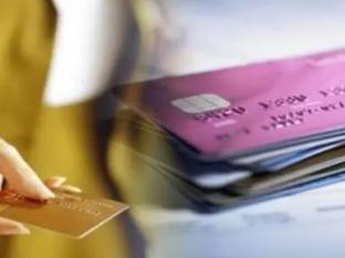 中国银行信用卡积分兑换里程的标准是什么,如何兑换? 积分,信用卡积分兑换,中国银行信用卡