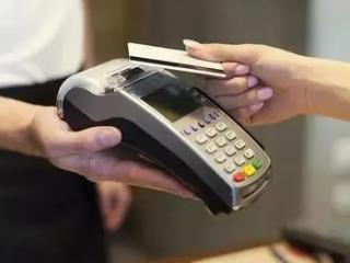 信用卡扫码支付算刷卡消费?扫码支付和POS机刷卡有什么不同? 问答,信用卡扫码支付,扫码支付算刷卡吗