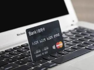 如何处理信用卡逾期?征信逾期和账单逾期有什么区别? 安全,信用卡逾期,逾期之间有什么区别