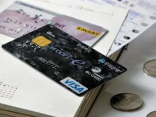 什么情况下信用卡的额度提不了?有什么方法吗? 技巧,信用卡额度,信用卡提额技巧