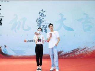 《安乐传》官宣七夕海报,迪丽热巴古装造型暴露缺点 龚俊