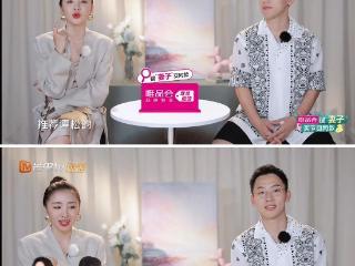 """《妻子的浪漫旅行5》收官,陈建斌推荐了4个人,堪称""""夕阳红"""" 明星"""