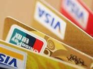 近期想要办理信用卡,但是不知道自己有没有上征信,那么有何方法 问答,征信,如何知道自己上征信没