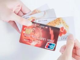 建行龙卡和便利蜂也有优惠活动?又能省一点了 优惠,信用卡优惠活动介绍,信用卡优惠详情