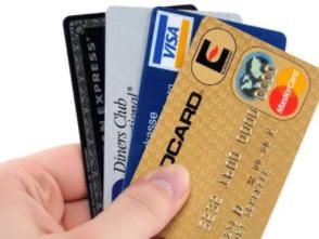农业银行信用卡星级会员进行了怎样的调整,调整之后好不好? 攻略,信用卡会员,农业银行信用卡