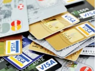 银行流水不足的情况下,怎么做才能提高信用卡贷款额度? 技巧,信用卡流水,信用卡贷款