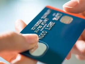 信用卡积分兑换现金?不要上当受骗了哦 积分,信用卡积分兑换现金,信用卡积分使用途径