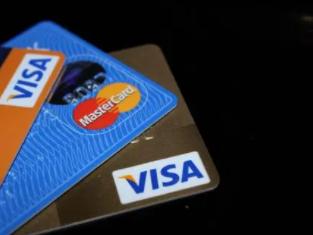 建设银行龙卡信用卡Visa双标卡在来伊份消费有什么优惠? 优惠,信用卡优惠,建设银行信用卡