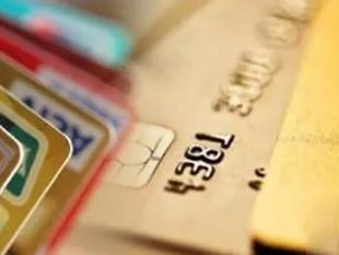 建行龙卡在85°C也有优惠?满40元立减16元能错过吗? 优惠,信用卡优惠介绍,建行龙卡新优惠活动