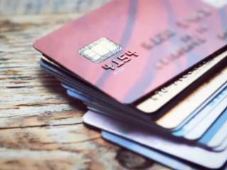 交通银行飞猪旅行联名信用卡有什么专享优惠? 优惠,信用卡优惠,交通银行信用卡