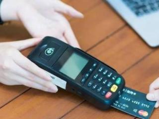 POS机刷卡到帐有几种方式?T1到账什么意思? 问答,POS机刷卡到帐方式,T1到账什么意思