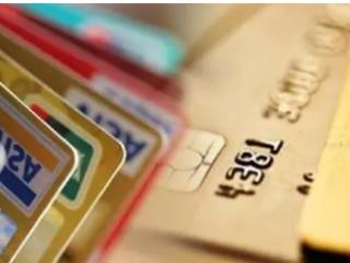 广发银行天天利信用卡什么情况下才能享受8倍积分? 积分,信用卡积分,广发银行信用卡