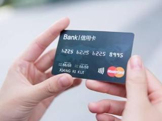汉口银行信用卡积分怎么计算?积分活动规则如何 积分,信用卡积分,汉口银行信用卡