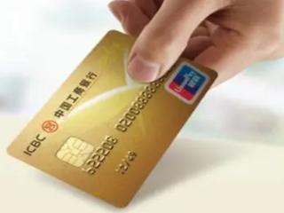 工商信用卡逾期五年了怎么办?如何和银行协商呢? 安全,信用卡逾期,信用卡逾期怎么协商