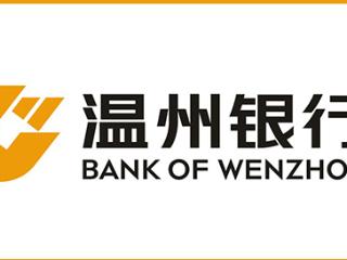 温州银行信用卡不同卡种年费,信用卡不同卡种免年费条件介绍 攻略,温州银行信用卡年费,温州银行信用卡额度