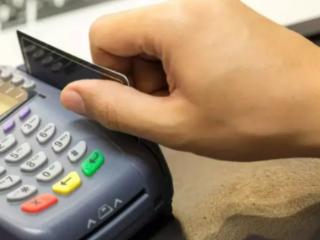 光大爱奇艺联名卡年费如何收取?信用卡等级决定 攻略,光大爱奇艺联名卡,光大爱奇艺卡年费
