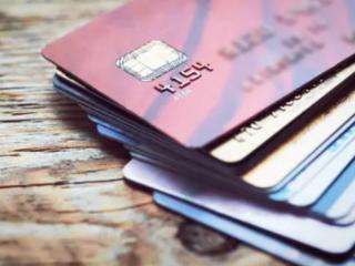 温州银行信用卡积分规则是怎么样的?积分可以兑换什么? 积分,温州银行,温州信用卡积分兑换