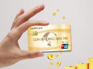 退休人员可以办理信用卡吗?退休后怎么办卡?一起了解下! 攻略,退休可以办信用卡吗,退休怎么办信用卡