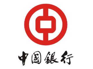 你有中国银行的信用卡吗?它现在又有新活动啦! 优惠,中国银行优惠活动,中国银行信用卡