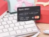 现在每家银行的信用卡都会有积分规则,那么你知道光大银行规则吗 积分,光大银行,光大银行积分规则