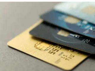 建设银行现金分期手续费有什么优惠活动,现金分期的规则是什么? 优惠,信用卡优惠,信用卡现金分期,建设银行信用卡