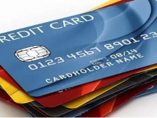 华夏银行信用卡积分累计调整哪些部分,积分累计最新规则是什么? 积分,信用卡积分,华夏银行信用卡