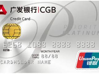 广发白金信用卡好申请吗?广发白金信用卡的必要条件是什么? 技巧,广发白金信用卡,广发白金卡申请条件