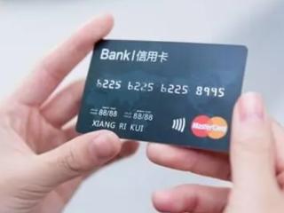 信用卡还款被退是什么原因?被退回应该怎么办呢? 攻略,信用卡还款,信用卡还款被退