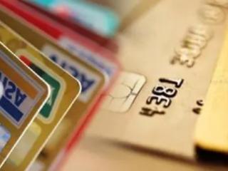 银行卡掉了怎么办?有什么解决方法呢? 安全,银行卡挂失,丢失银行卡有什么影响