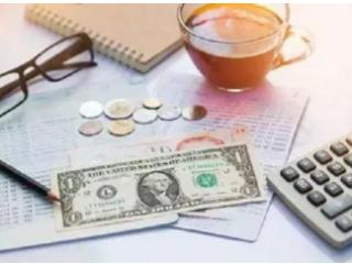 民生银行奈雪的茶联名信用卡有什么优惠活动? 优惠,信用卡优惠,民生银行信用卡优惠