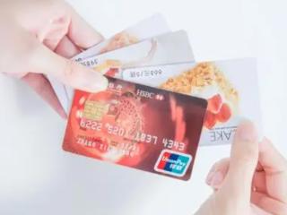 信用卡长期没用激活会有什么影响?会不会影响自己的征信? 安全,征信记录,长期不激活怎么办