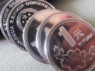 梦到一元的硬币代表着什么?梦到硬币的含义是好是坏? 梦文化,梦到硬币,梦到一元硬币的含义
