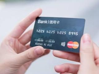 工商银行信用卡你有吗?这些消费项目是不累计积分的 积分,信用卡积分,工商银行信用卡
