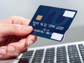 交行的信用卡优惠来啦!5积分兑换电热锅你不心动? 优惠,信用卡优惠介绍,优惠活动详情