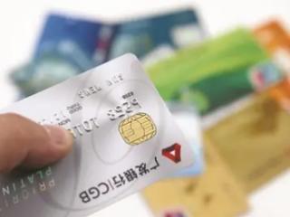 广发有什么信用卡优惠活动吗?这个可以看一看! 优惠,信用卡优惠介绍,守望先锋信用卡优惠