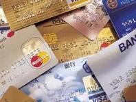 平安银行信用卡额度的等级你都知道吗?怎么分的? 资讯,平安银行信用卡额度,信用卡额度分级介绍