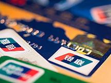 信用卡怎么注销?平安银行的信用卡可以这样注销哦 资讯,信用卡注销方法,信用卡注销注意事项