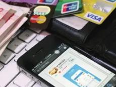 支付宝、微信虚拟信用卡,你觉得怎么样? 推荐,信用卡推荐,信用卡介绍