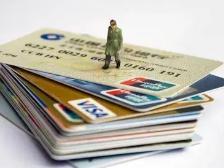 信用卡加油优惠有哪些?这两张信用卡的还不错哦 优惠,信用卡加油优惠介绍,信用卡推荐
