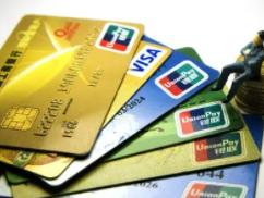 信用卡欠款5000元,会被银行起诉吗?要坐牢吗? 问答,信用卡,信用卡欠五千会起诉吗
