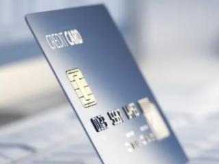 没想到竟然真的发生这种事情了!信用卡刷爆了,该怎么办呢? 安全,信用卡,信用卡刷爆了