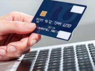 在办理一张信用卡的时候,是都必须面签吗? 问答,信用卡,信用卡办理