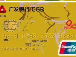 你知道怎么兑换广发聪明信用卡的积分吗?新手必看 资讯,广发聪明信用卡,广发信用卡积分兑换