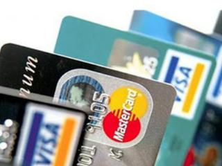 工商银行信用卡额度多少?工行星级等级影响下卡额度 资讯,工商银行信用卡,工商银行信用卡额度