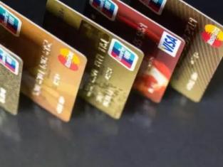 中国银行信用卡全家便利店云闪付支付优惠活动规则是什么? 优惠,信用卡优惠,中国银行信用卡优惠