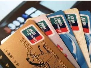 中国银行信用卡中石油加油云闪付支付优惠活动怎么参加? 优惠,信用卡加油优惠,中国银行信用卡优惠